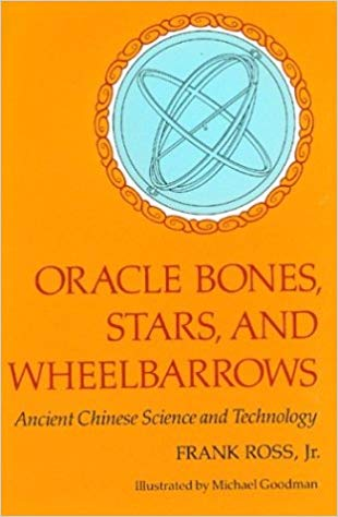 Ancient Chinese Science and Technology